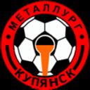 Металург Купянск