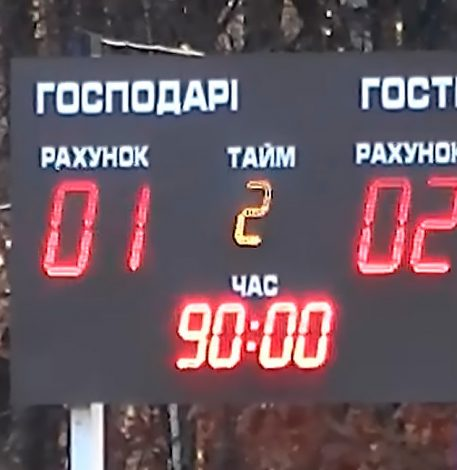ФК «Авангард» — ФК «Квадро» 1:2