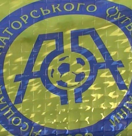 FC KVADRO — ФК «Таврия-Скиф» 0:2